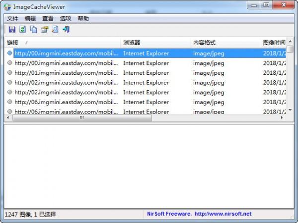 浏览器缓存图片查看器(ImageCacheViewer)