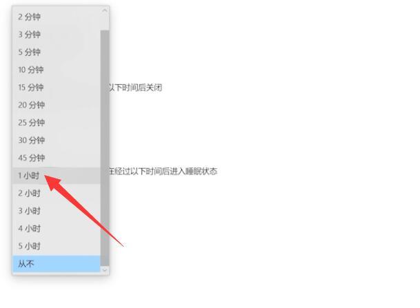 笔记本电脑突然黑屏了怎么恢复正常(3)