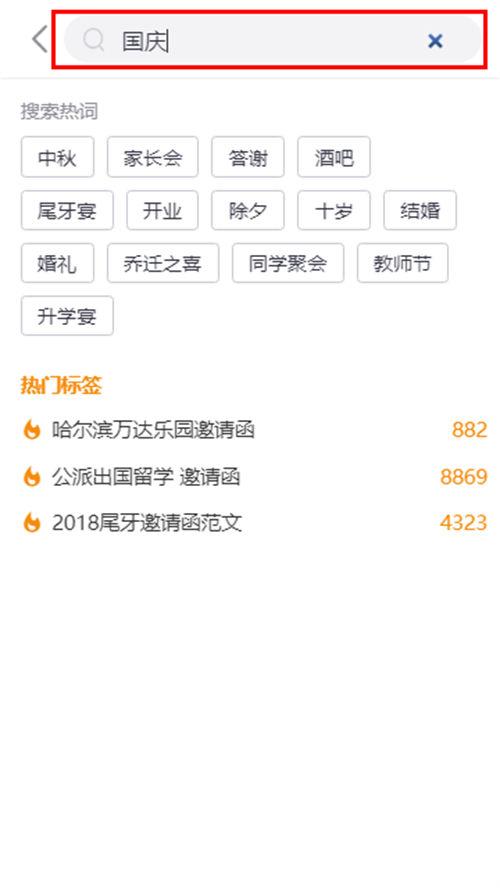 大学生喜迎国庆海报制作(5)