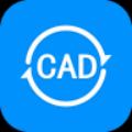超时代CAD转换助手