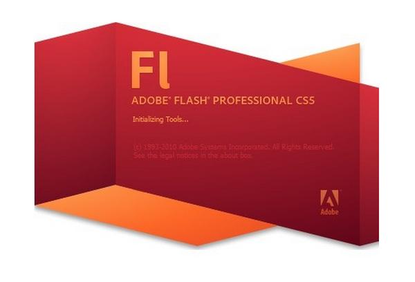 Macromedia Flash动画制作软件