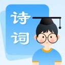 中小学古诗集