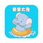 亲亲大象睡前故事