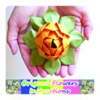 艺术折纸花