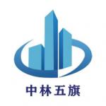 中林五旗充电桩平台