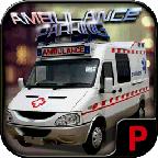 3D救护车场