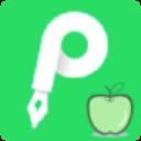 青苹PDF编辑器