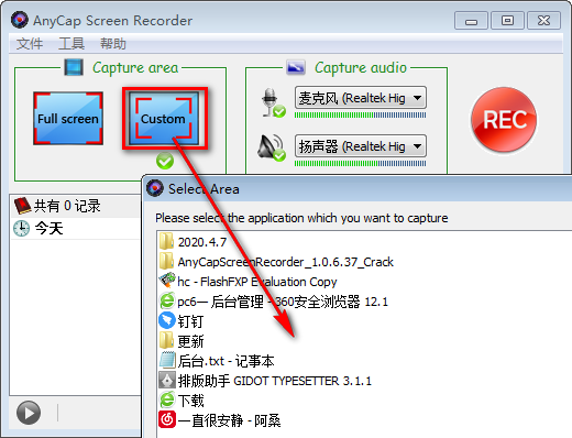 AnyCap Screen Recorder(屏幕录像机)