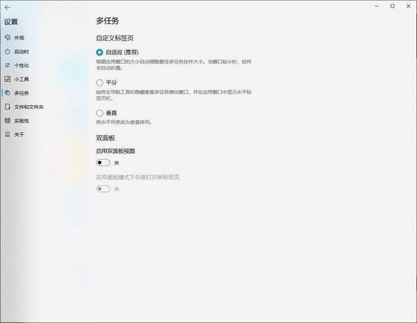 Files(文件管理器)