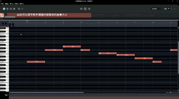 歌叽歌叽(虚拟歌手歌曲创作软件)