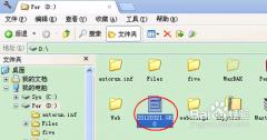 电脑重装系统U盘教程详解